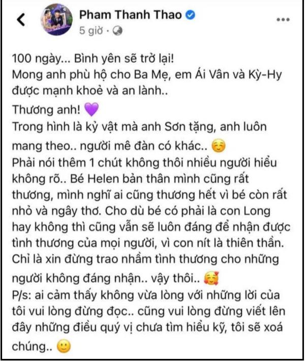 Bài đăng đầy ẩn ý của ca sĩ Thanh Thảo về thân thế bé Helen