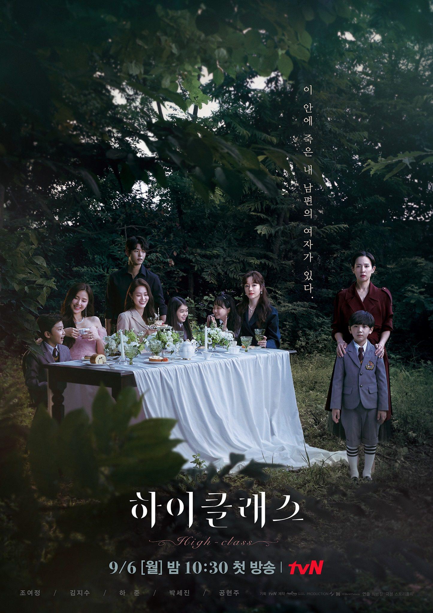 Darama Hàn Quốc lên sóng trong tháng 9: High Class