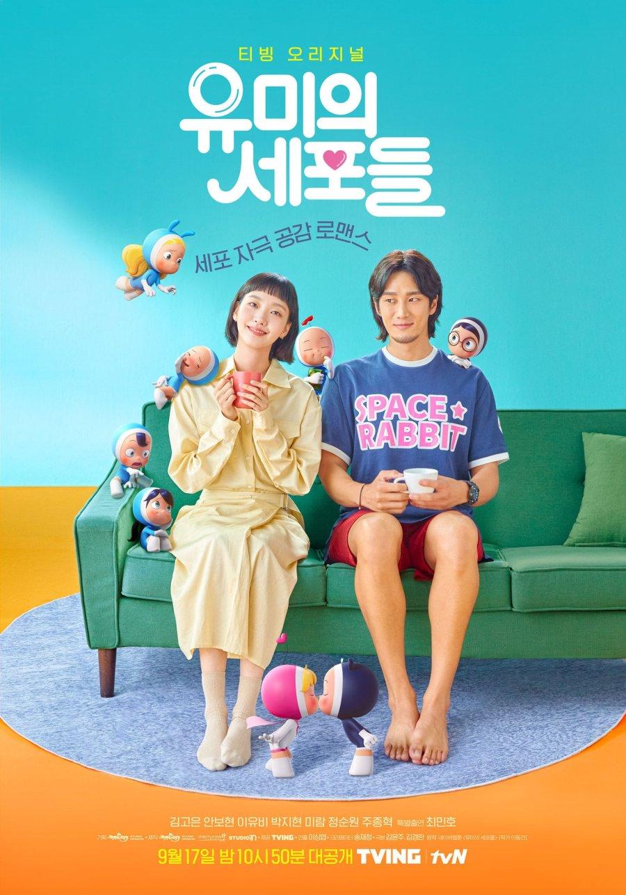 Darama Hàn Quốc lên sóng trong tháng 9: Yumi's Cells
