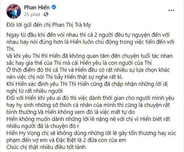 khanh thi