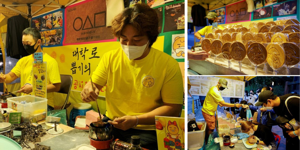 Người bán kẹo đường ở Hàn Quốc hốt bộn tiền nhờ Squid Game